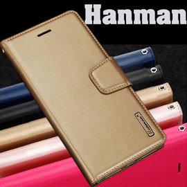 【5.2~5.5吋】Coolpad 5950T (G5)/ELIYA S898/S968 共用萬用蠶絲紋皮套/側翻保護套/側開皮套/軟殼/支架斜立展示