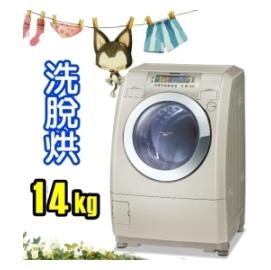 【免運費配送+拆箱定位+免費舊機回收】國際牌14Kg變頻滾筒洗衣機 脫水機 烘衣機 NA-V158RDH-N