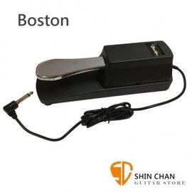 Boston FS~300 電子琴 電鋼琴 延音踏板~keyboard鍵盤用 FS300~