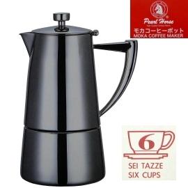 嵐山咖啡豆烘焙  寶馬 富士山摩卡壺 6杯份