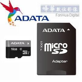 威剛 ADATA Premier microSDHC 16GB UHS-I Class10