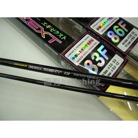 ◎百有釣具◎日本品牌ZEXT中通軟絲竿 83F