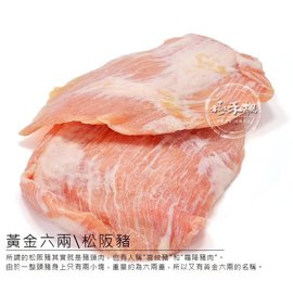 和風小舖~燒肉里肌豬肉片~簡單美味~烤肉一定要買喔!