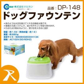 ~GOLD~ Marukan 循環式自動給水器 犬貓用全配主機 CT~20