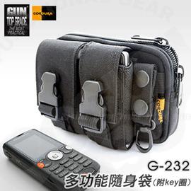 GUN TOP GRADE多功能隨身袋.腰包.側包.手提包.工具包.小物包.─附鑰匙圈.抗潑水處理、 魔鬼氈 # G-232