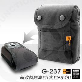 GUN TOP GRADE 腰包.側包.手提包.工具包.小物包.手機袋.相機袋.新改款經濟包(大包+小包).耐磨布、耐撕裂性.抗潑水(非LOGO 腰包)_ G-237