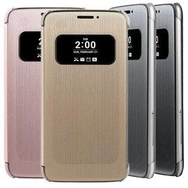 【聯強公司貨】LG G5 H860/G5 Speed H858/G5 SE H845 原廠視窗感應皮套/智能手機保護套/覆蓋型硬殼背蓋/CFV-160