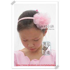 C04 喜宴成果展 ~粉紗花朵髮朵公主髮箍 髮圈 結婚禮服花童服拍照 ~愛米粒~
