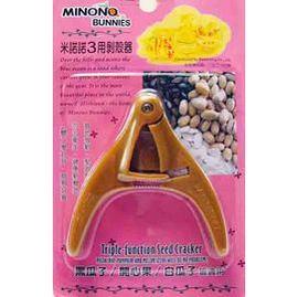 米諾諾3用剝殼器/瓜子剝殼器~吃瓜子必備品,不怕嗑壞牙!~開心果、黑瓜子、白瓜子