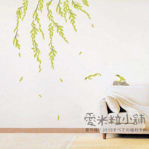 【爱米粒-呈品】儿童房系列 可爱小青蛙 客厅 卧室壁贴 韩国居家装潢