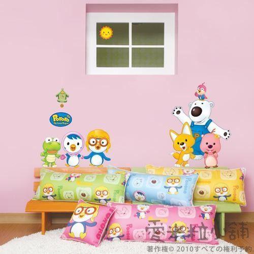 【爱米粒-呈品】儿童房系列 韩国可爱壁贴纸 婴儿房 小企鹅 pororo