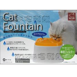 ~ 下殺 MARUKAN循環式自動飲水機貓咪用全配主機CT~20