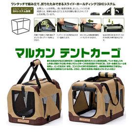 ~GOLD~ Marukan~外出提籠可攜式寵物包DC~271 S~完全輕量化 ,可 收開