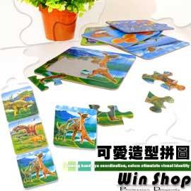 【Q禮品】幼兒玩具造型拼圖四入一組/動物恐龍拼圖/水果拼圖/學習拼圖,專為孩童設計,適合抓握,色彩鮮豔刺激視覺發展