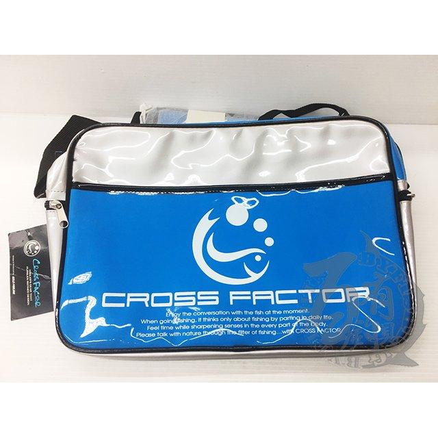 ◎百有釣具◎ 日本品牌 CROSS FACTOR CFB-38 新潮背包 銀橘 銀藍 2色