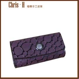 Chris~H ^~ 皮革^~ 雙色壓紋小零錢包