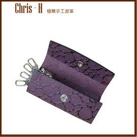 Chris~H ^~ 皮革^~ 雙色壓紋鎖包S