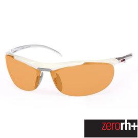 ZERORH  SEE SAFE安全防爆變色太陽眼鏡 STYLUS RH634 09