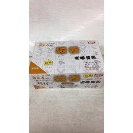 國鼎牛樟芝 濃縮錠劑 60錠^(盒^)^~7盒^~數量有限^(期限20180805^),要