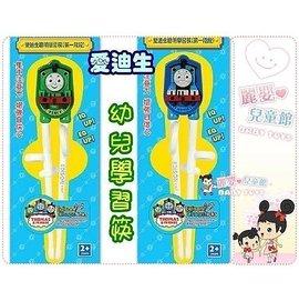 麗嬰兒童玩具館~韓國edison愛迪生-湯瑪仕/小企鵝pororo-幼兒學習筷-左手/右手-二歲起