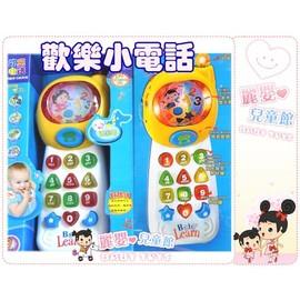 麗嬰兒童玩具館~專櫃同款-寶貝學習聲光小手機.寶寶歡樂電話-學習手機