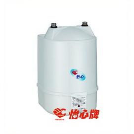 怡心牌 瞬熱式 電能熱水器  ES-210  小精靈