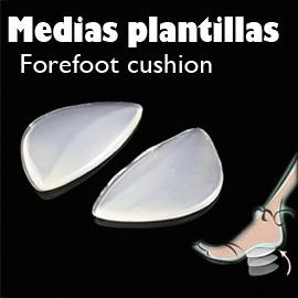 透明隱形矽膠果凍材質人體工學足弓墊、腳窩墊、蝴蝶墊