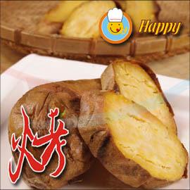 Happy 冰心地瓜~烤友族的最愛^~烤肉套餐^~BBQ^~烤肉 ^~燒烤^~串燒^~迎新