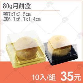 【艾佳】蛋黃酥單粒盒10入/組