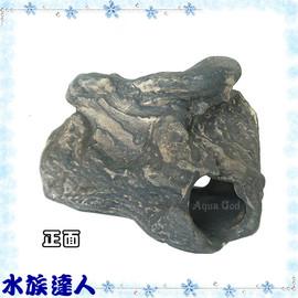 【水族達人】【裝飾品】雅柏UP陶瓷《MF慈鯛科專用岩石˙F-923-C》繁殖、躲藏、過濾、裝飾