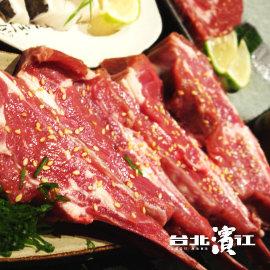 【台北滨江】进口法式小羔羊排0.7~0.9kg