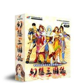 ~幻想三國誌1~~DVD 版~ ^~中文版PC~GAME^~