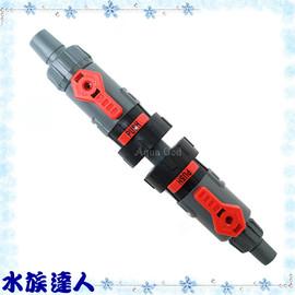 【水族達人】水族先生Mr.Aqua《雙接水管開關接頭.12/16mm-16/22mm(大接小)QB-97》快接