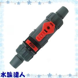 【水族達人】水族先生Mr.Aqua《單接水管開關接頭.16/22mm(大)QB-95》快接/連接水管好幫手!