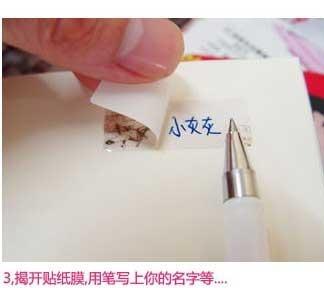 ps mall╭*可爱的卡通图姓名贴纸 签名贴 贴纸 分类标签贴 造名贴【j