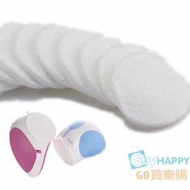 歌林kolin洗臉機 耗材~潔膚棉片補充包^(30片 圓蓋^~3 盒^)^~KISS天使棉