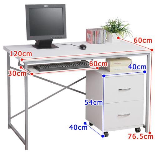 书桌设计尺寸图