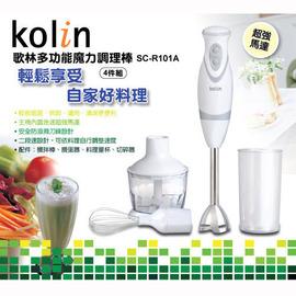 【歌林】《KOLIN》4件組◆多功能魔力調理棒《SC-R101A/SCR101A》