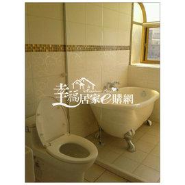 古典缸實品照 古典浴缸 TOTO CW886GU TC301緩蓋