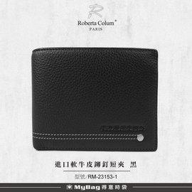 MyBag得意時袋【Roberta諾貝達 名片夾/皮夾】RM-23159 黑色
