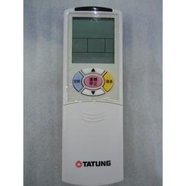 【大同】《TATUNG》冷氣遙控器 AR-09RY《原廠公司貨》
