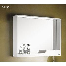 FS~50 鋼烤浴鏡置物櫃 W80CM