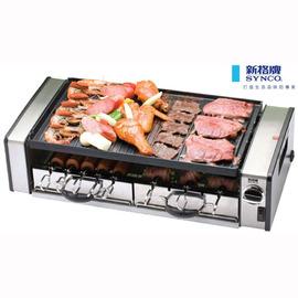 【新格】萬用不鏽鋼◆旋轉鐵板燒《SBG-8850/SBG8850》