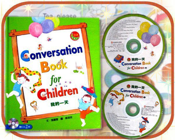 我的一天(conversation book for children)图片