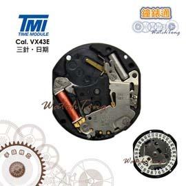~鐘錶通~ TMI ~ 手錶機芯~VX12