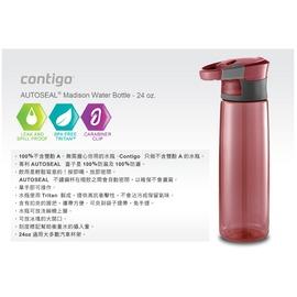 美國CONTIGO AUTOSEAL水壺 (24oz/710ml)自動封口水瓶 WBC100A03 /紅色 冷水壺