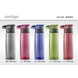 美國CONTIGO AUTOSEAL水壺 (24oz/710ml)自動封口水瓶 WBH100A03/黑色 冷水壺