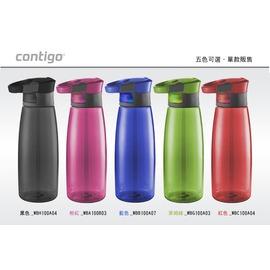 美國CONTIGO AUTOSEAL水壺 (32oz/1000ml)自動封口水瓶 WBC100A04 紅色  冷水壺