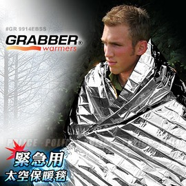 美國Grabber Space Emergency Blanket 緊急用毯-銀/銀 9914EBSS  急救 救難包