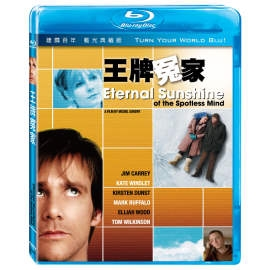 王牌冤家Eternal Sunshine of the Spotless Mind 藍光B